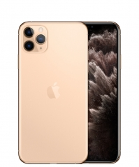 Apple iPhone 11 Pro Max 512GB Specs, Features and Prices